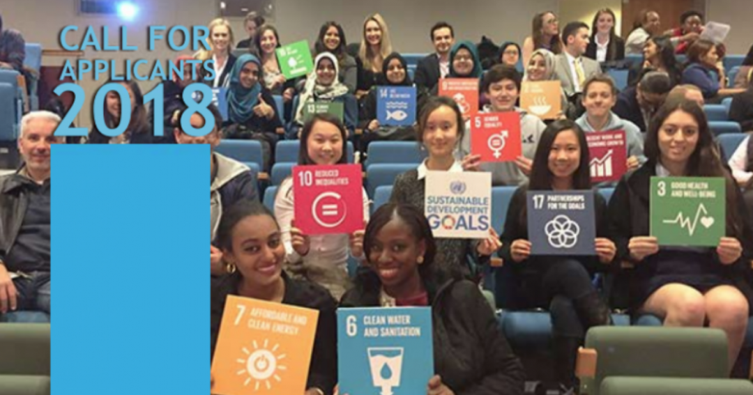 Global Goals Scholarship